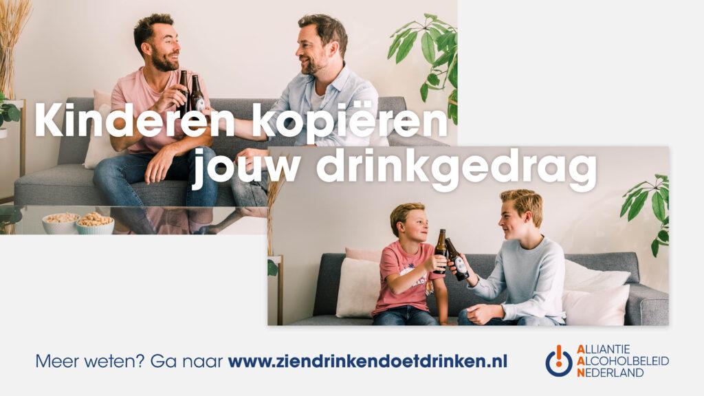 zien drinken doet drinken